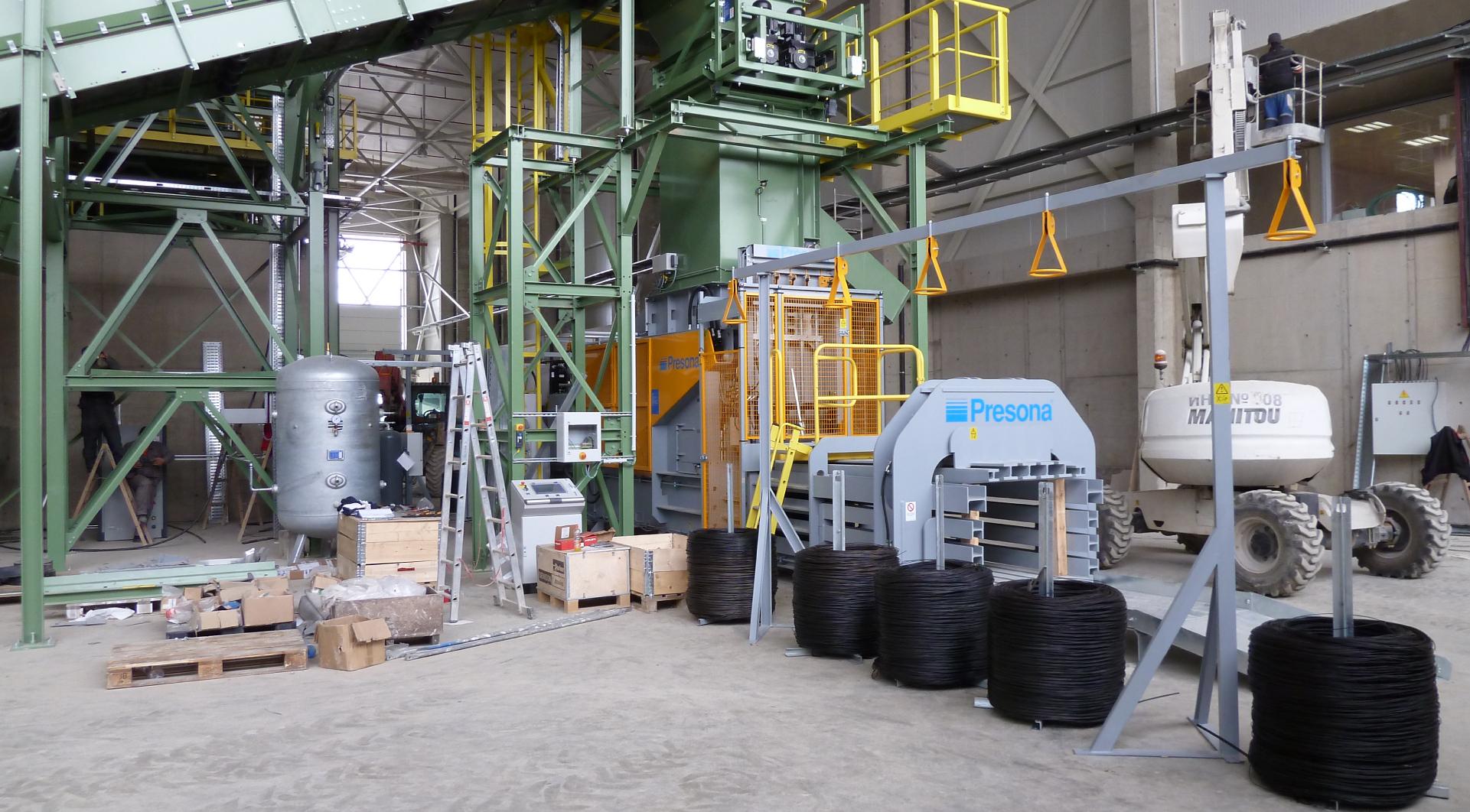 Завод Presona